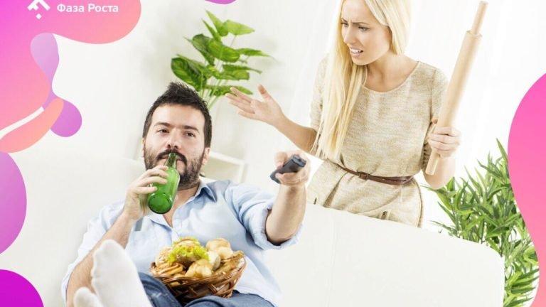 homem ignorando a mulher