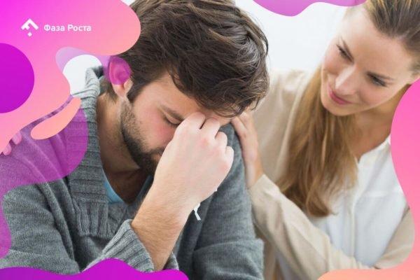 TOP 5 erros que as mulheres cometem em relação a um homem