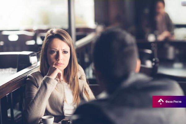 Como reconhecer um homem mulherengo e não ser pega?